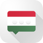 Icon for Hungarian Verb Blitz app