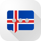 Icon for Icelandic Verb Blitz app